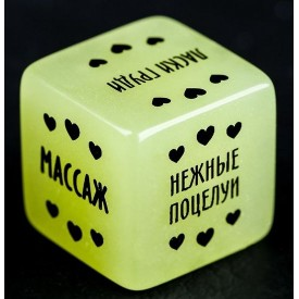 """Неоновый кубик """"Наслаждение для нее"""""""